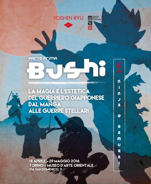 bushi-per-web-A3_nologo