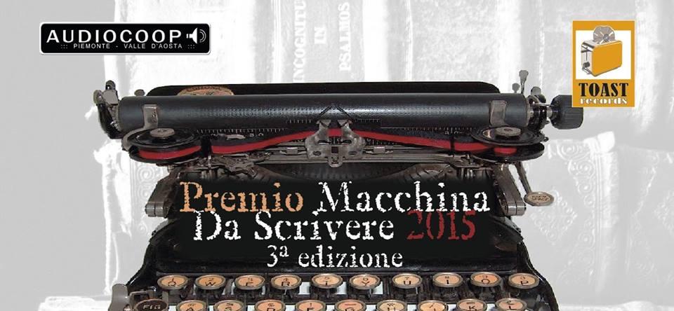 premio Macchina da scrivere